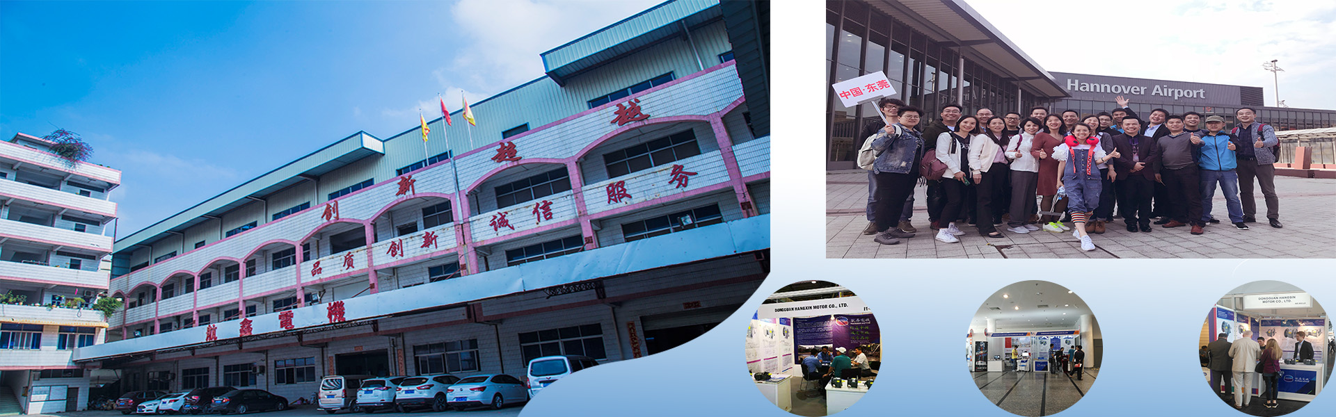 Dongguan Hangxin Motor Co.,Ltd.